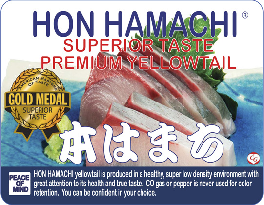 Hon Hamachi and Hon Jake Ad